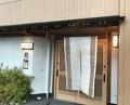 The Master of edomae in Kyushu, dinner at Osamu (鮨 おさむ)