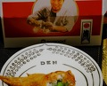 Lunch at den (傳) **