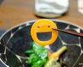 Dinner at den (傳)