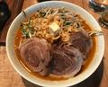 Dinner at Rokai Ramen-Ya
