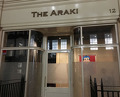 Meal at The Araki