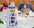 Dinner at 新光酒家方亮蟹宴