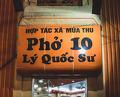 Dinner at Phở 10 Lý Quốc Sư