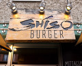Dinner at Shiso Burger