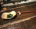 Snack at the twins - modern Izakaya