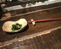 Snack at the twins - modern Izakaya