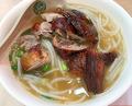 lunch at Yat Lok