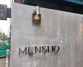 Dinner at Mensho