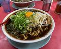 Lunch at Shinouku Saikan
