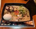 Dinner at Ichiran NY