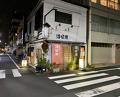 Late night sashimi  at Shukuzu