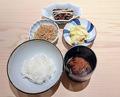 Dinner at 新橋 星野