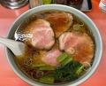 Dinner at 山田屋