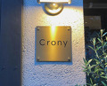 Dinner at Crony
