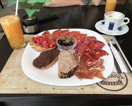 """Lunch at Пицария """"Тоскана"""""""