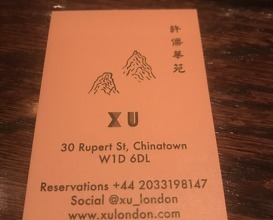 Dinner at XU