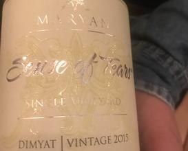 Dimyat wine from Bulgaria