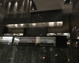 Iyo dining room
