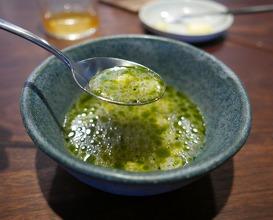 Lunch at Momofuku Ko