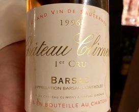 The wine pairing at 125 euro