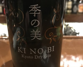 Drinks at Bar Yamazaki