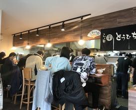 Lunch at らぁ麺 とうひち(Touhichi)