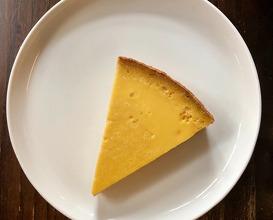 Brown butter and honey tart