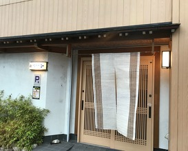 The Master of edomae in Kyushu, dinner at Osamu (鮨 おさむ)
