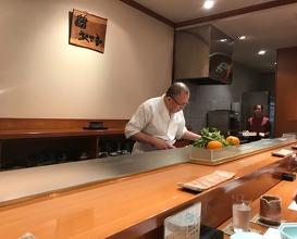 Sushi Osamu