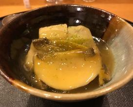 Awabi with eggplant