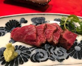 Dinner at Miyoshi