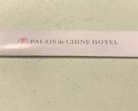Dinner at Le Palais