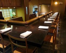 Dinner at Mizai (未在)