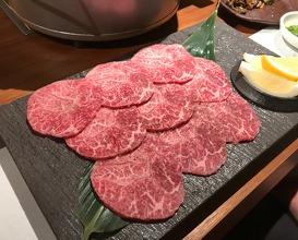 Shin (biceps of a cow) // Chikara Kobu/Maezune