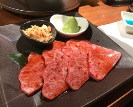 Raw chuck tender / Togarashi