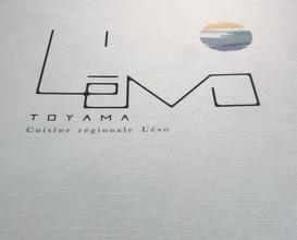 Lunch at L'evo (レヴォ)