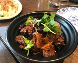 Lunch at China Xiang