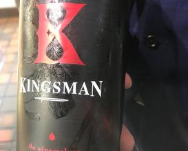 Kingsman 2013
