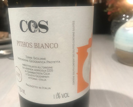 Orange wine from Sicily