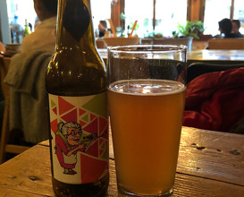Bulgarian craft beer - wheat ale with organic goji and thyme