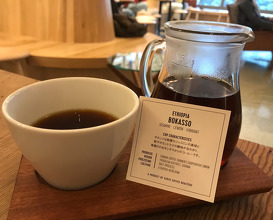 Coffee at Verve in Kamakura