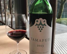 Yamafuji 2013