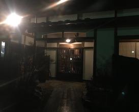 Dinner at Yanagiya (柳家)