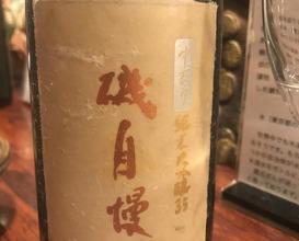 Sake tasting  at 酒たまねぎや