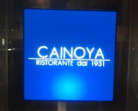 Dinner at CAINOYA (カイノヤ)