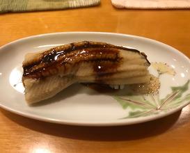Dinner at Hachiya
