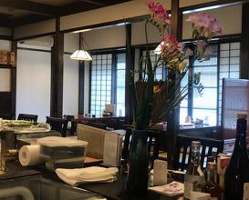 Lunch at Hoshu Sushi