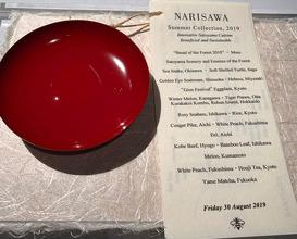 Lunch at Narisawa