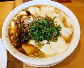 Dinner at Nan Xiang Xiao Long Bao
