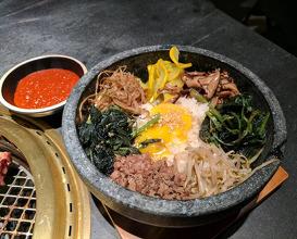 Dinner at Cote Korean Steakhouse